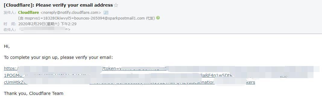 收邮件.jpg